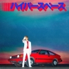 Beck - Hyperspace - CD -