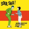 Byron Lees All Stars - Soul Ska - LP -