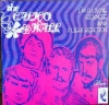 Calico Wall - I Am A Living Sickness - 7 inch -