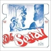 Joe Gibbs - Dub Serial - LP -