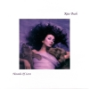Kate Bush - Hounds Of Love - lp -