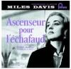Miles Davis - Ascenseur Pour L Echafaud - lp -
