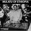 Mulatu Astatke - Mulatu Of Ethiopia - LP -