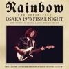 Rainbow - Osaka 1978 - 2cd -