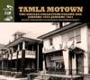 Various - Tamla Motown singles vol.1 - 4CD -